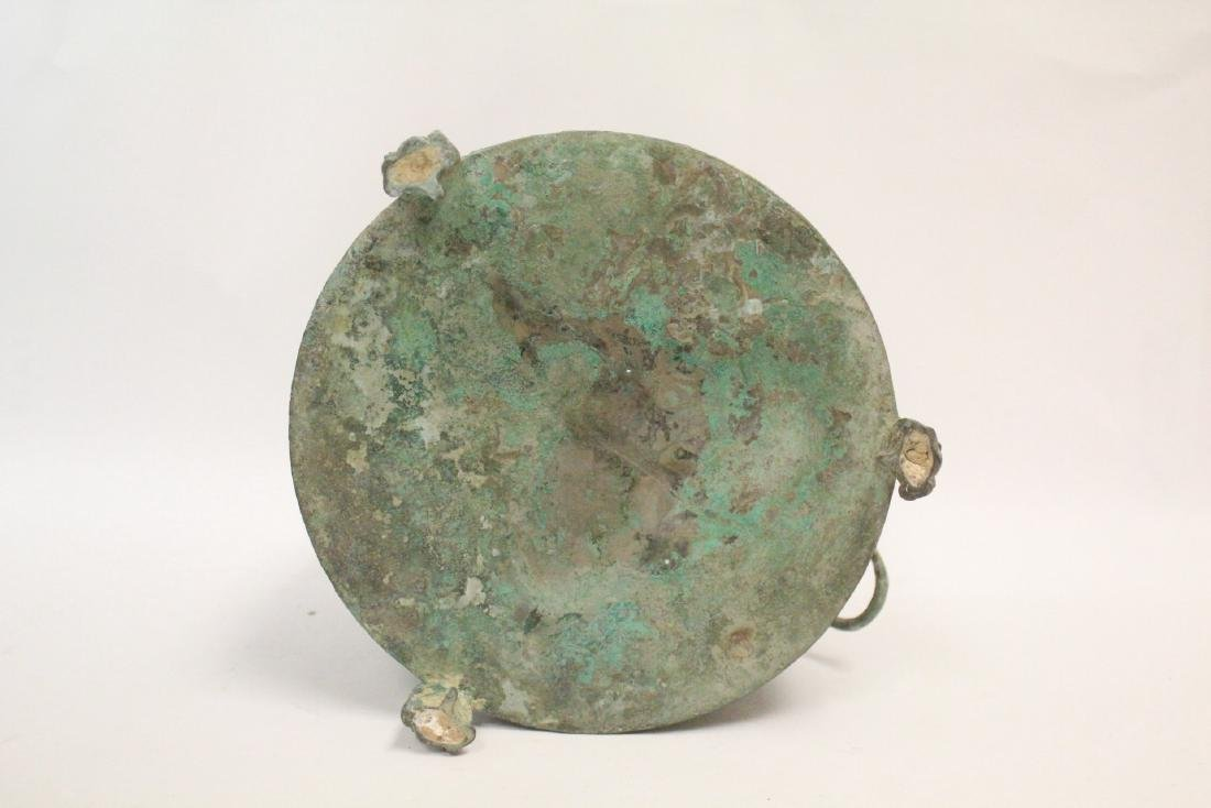 Chinese archaic style bronze covered hu - 9