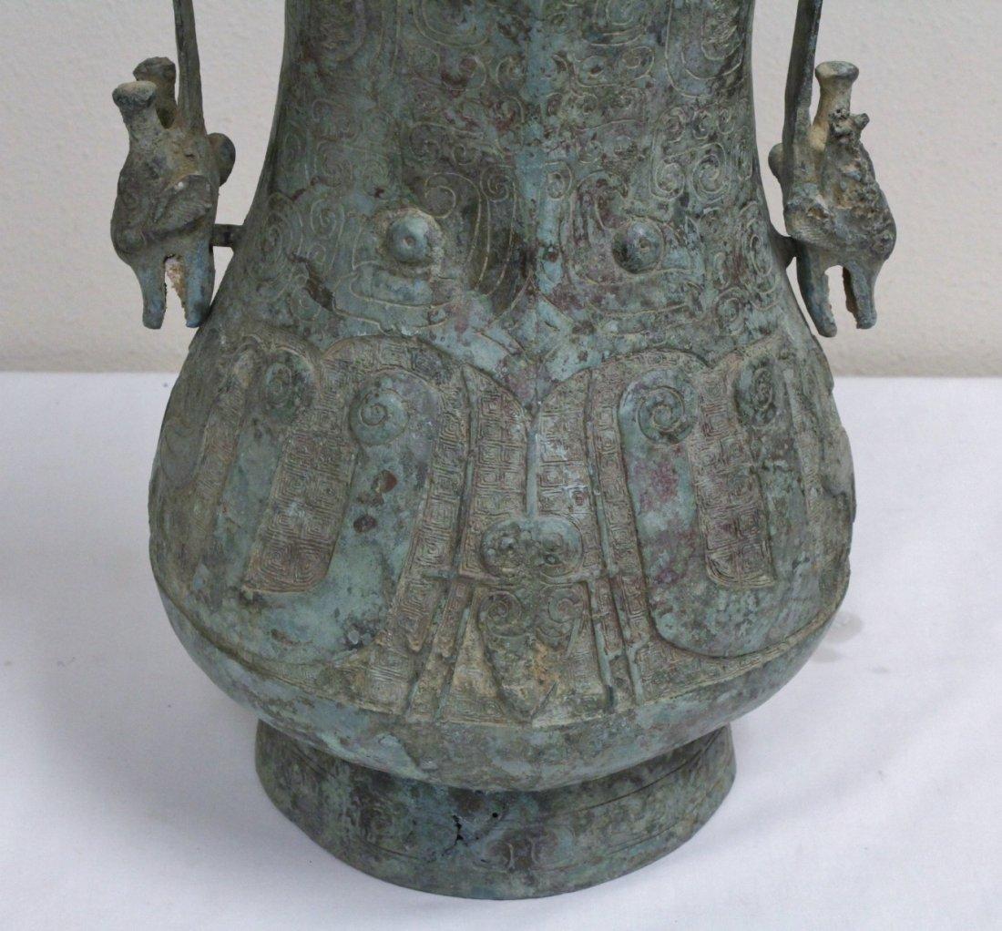 Chinese large bronze handled wine vessel - 2