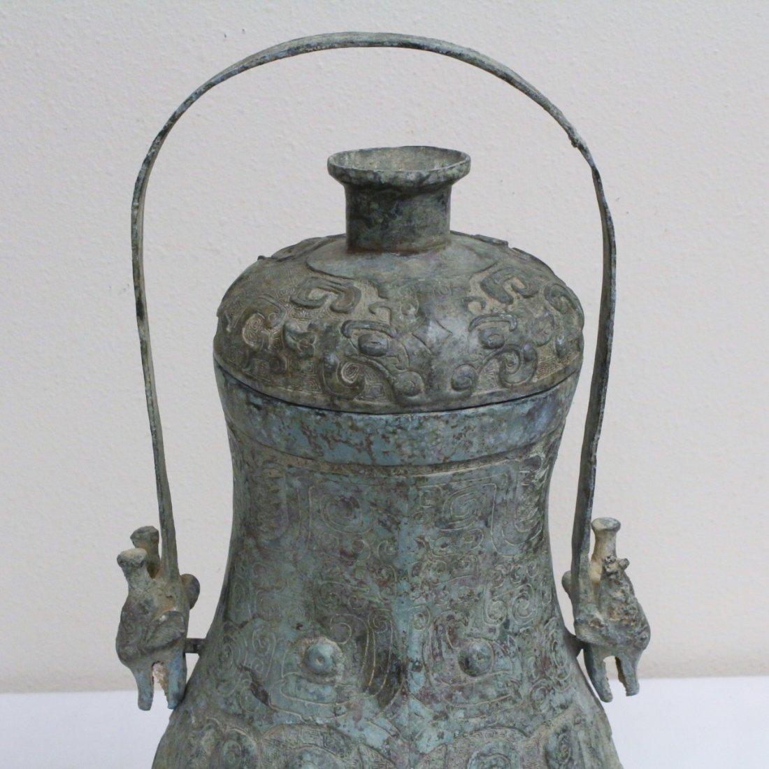 Chinese large bronze handled wine vessel - 3