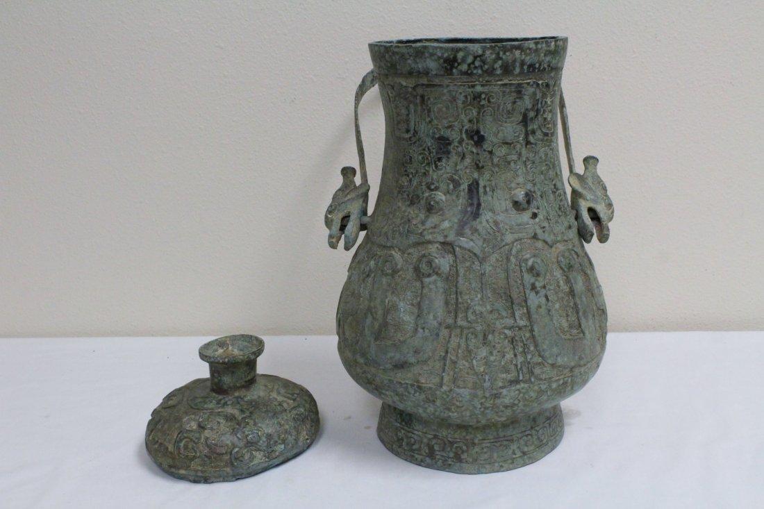 Chinese large bronze handled wine vessel - 7