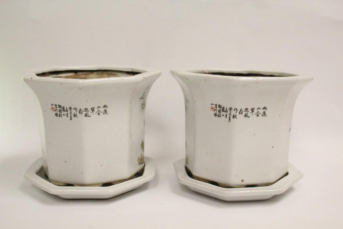 Pair Chinese famille rose planter with under plate - 3