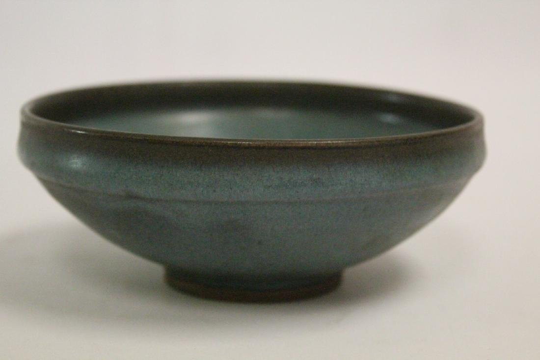 Chinese Song style porcelain bowl - 5