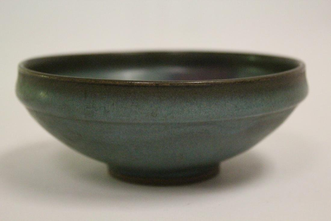 Chinese Song style porcelain bowl - 8
