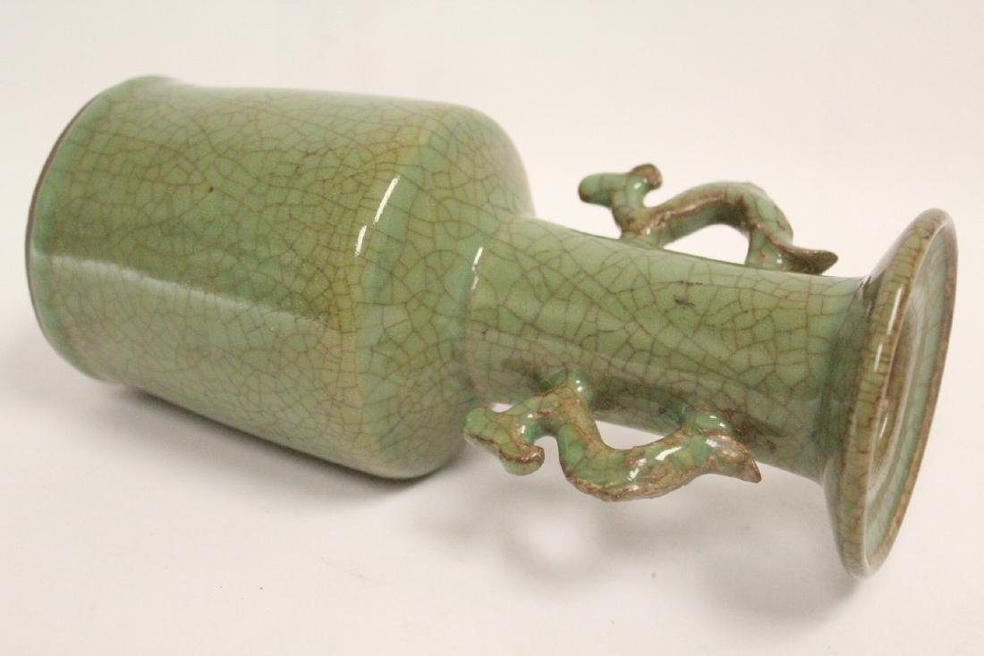 Chinese Song style handle vase - 10