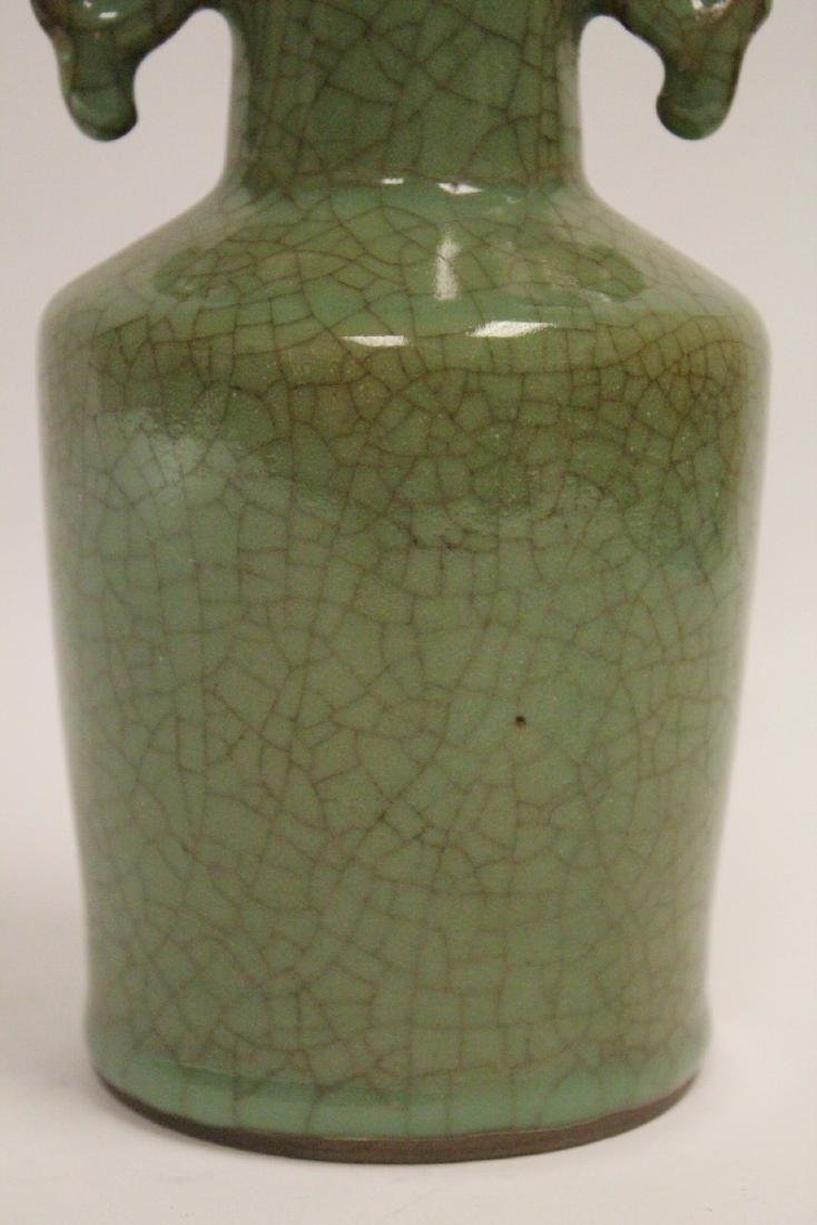 Chinese Song style handle vase - 7