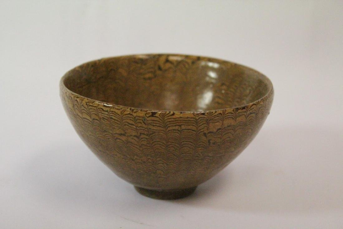 Chinese marbled porcelain bowl