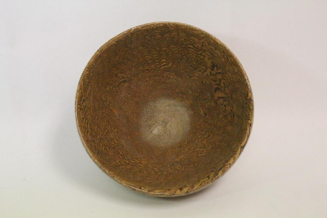 Chinese marbled porcelain bowl - 2