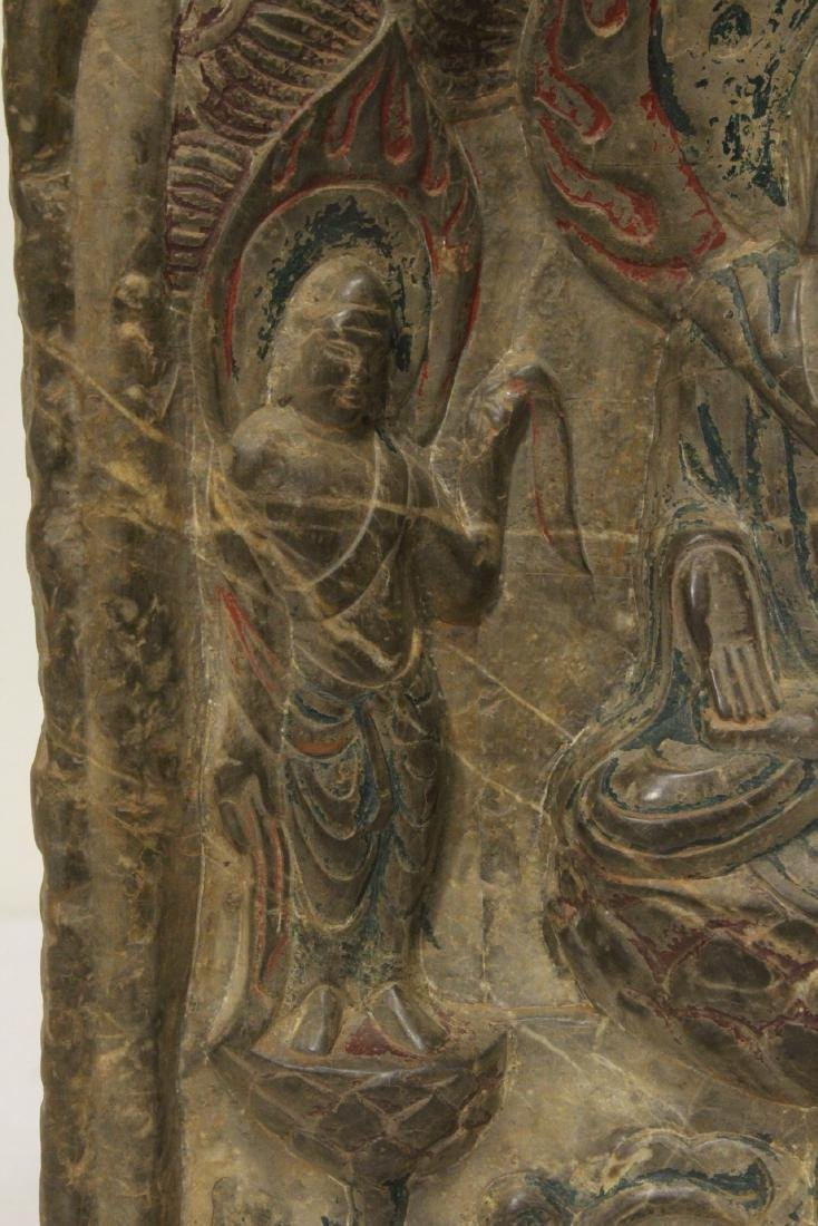 Chinese stone plaque - 6
