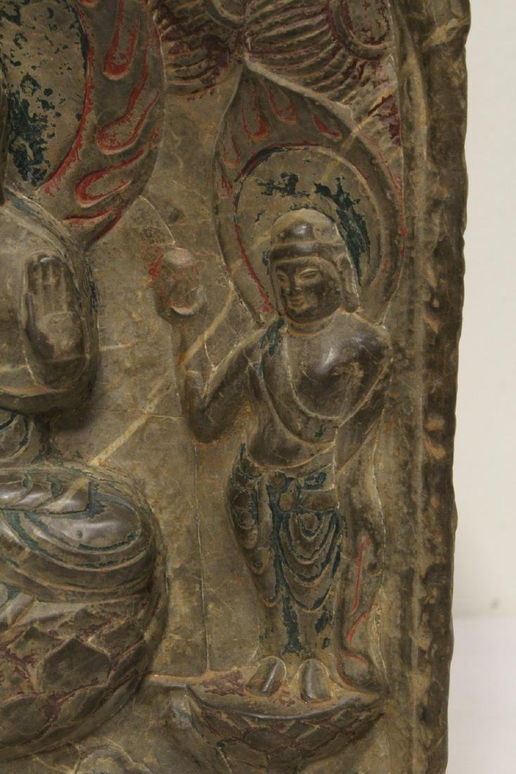 Chinese stone plaque - 7