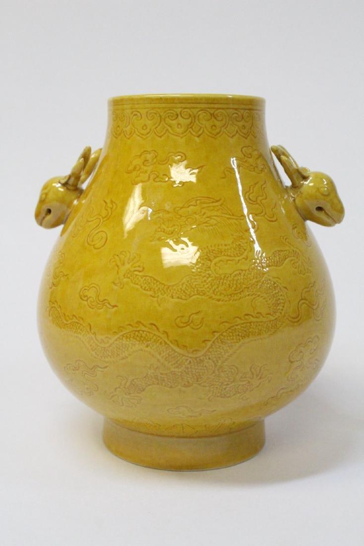 Chinese yellow glazed porcelain jar