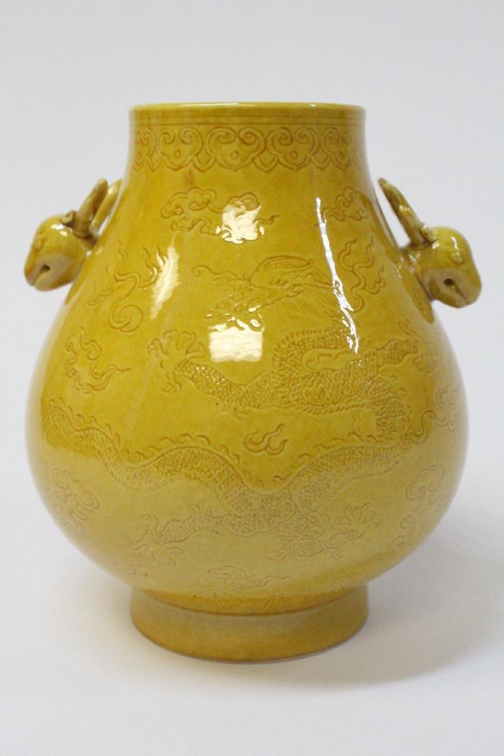 Chinese yellow glazed porcelain jar - 4