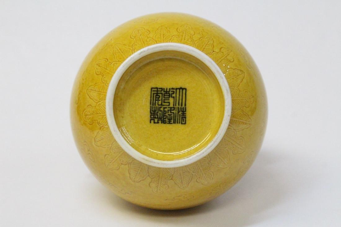 Chinese yellow glazed porcelain jar - 7