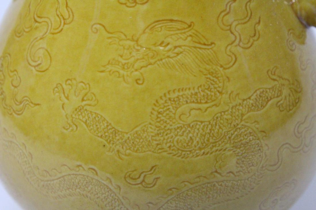 Chinese yellow glazed porcelain jar - 8