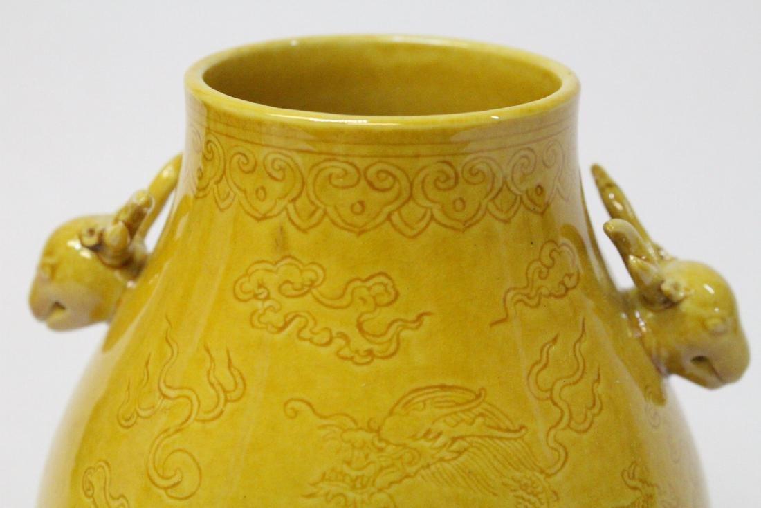 Chinese yellow glazed porcelain jar - 9