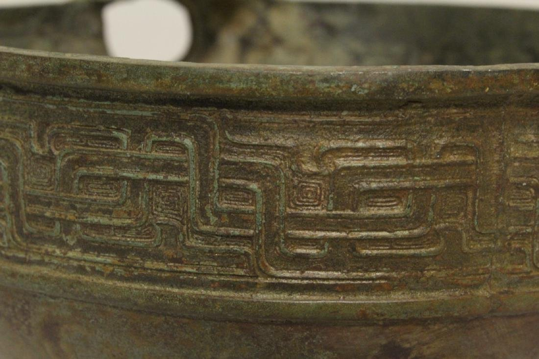 Chinese archaic style bronze tripod ding - 9