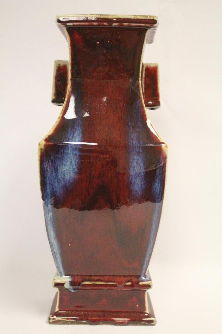 Chinese red glazed square vase - 3