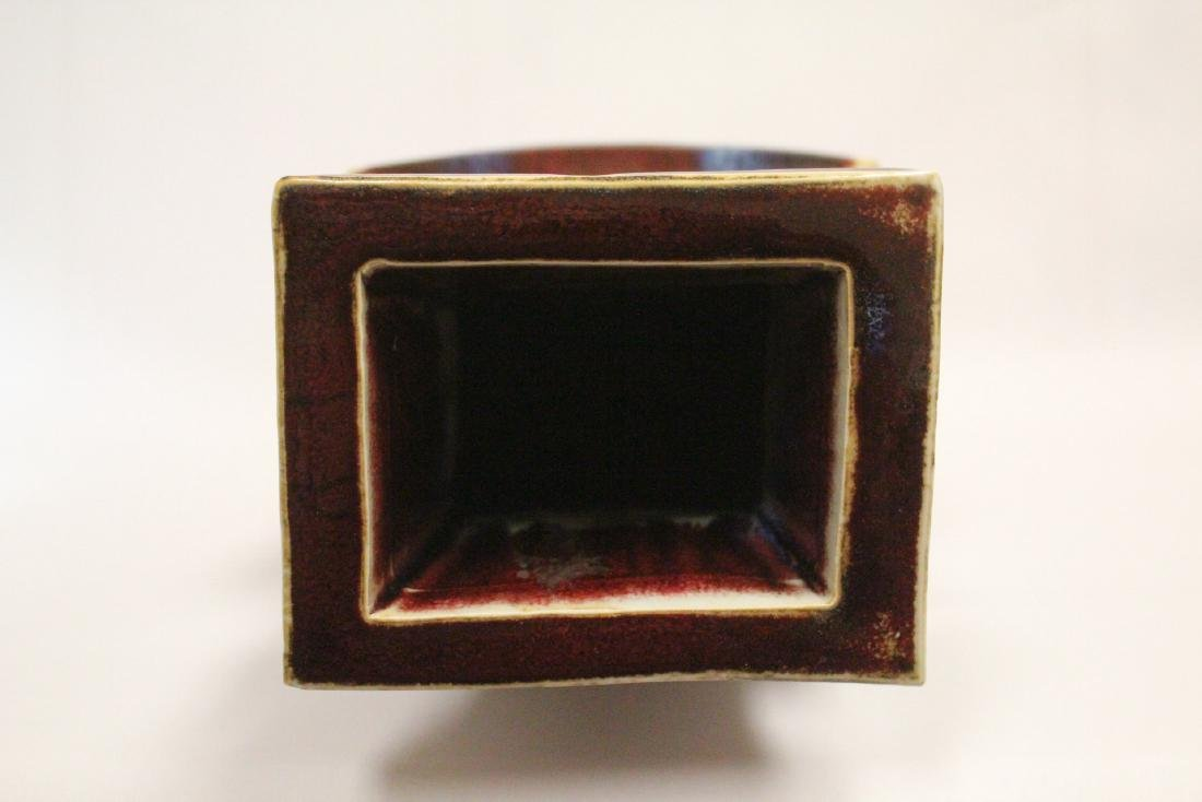 Chinese red glazed square vase - 5
