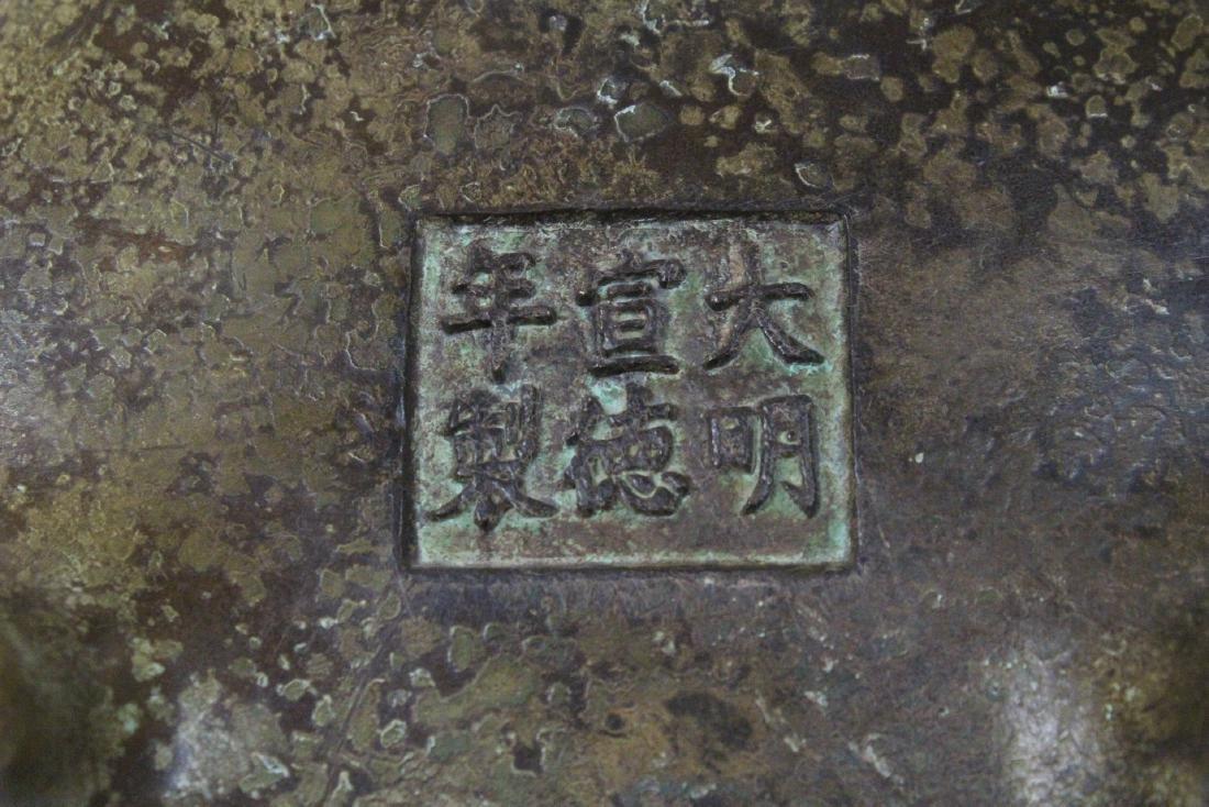 Chinese round bronze censer - 7