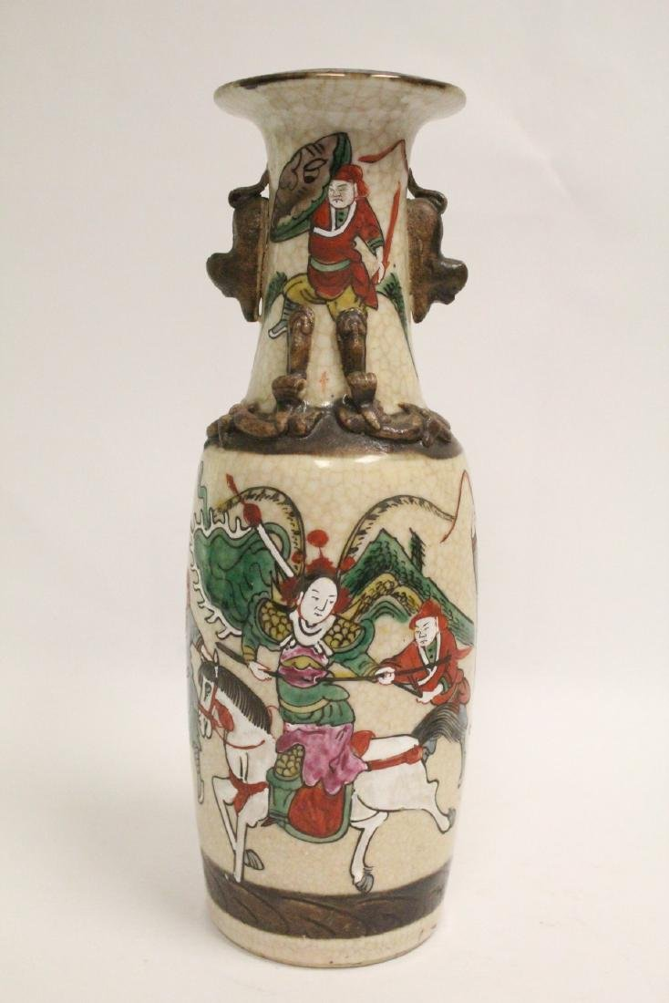 Chinese vase, & 2 Chinese vases made as lamps - 7