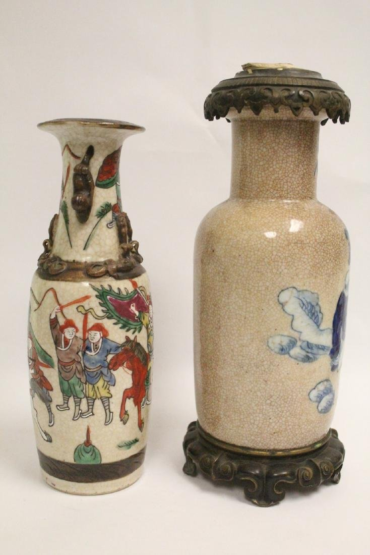Chinese vase, & 2 Chinese vases made as lamps - 8