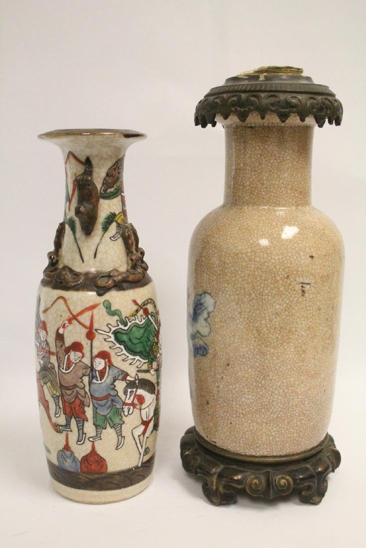 Chinese vase, & 2 Chinese vases made as lamps - 9