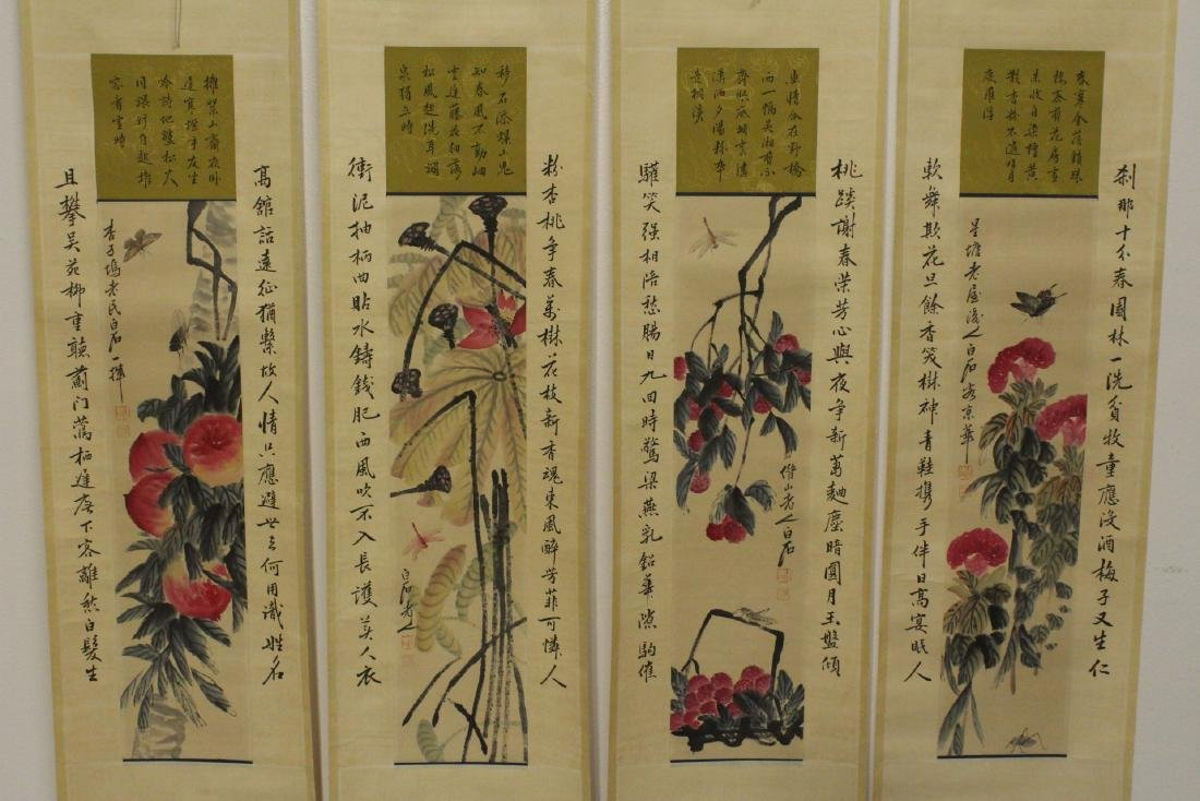 4 Chinese hand color enhanced print scrolls