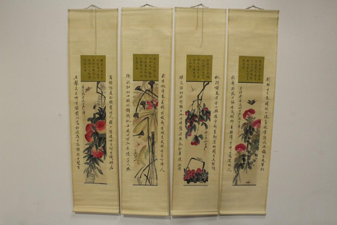 4 Chinese hand color enhanced print scrolls - 2