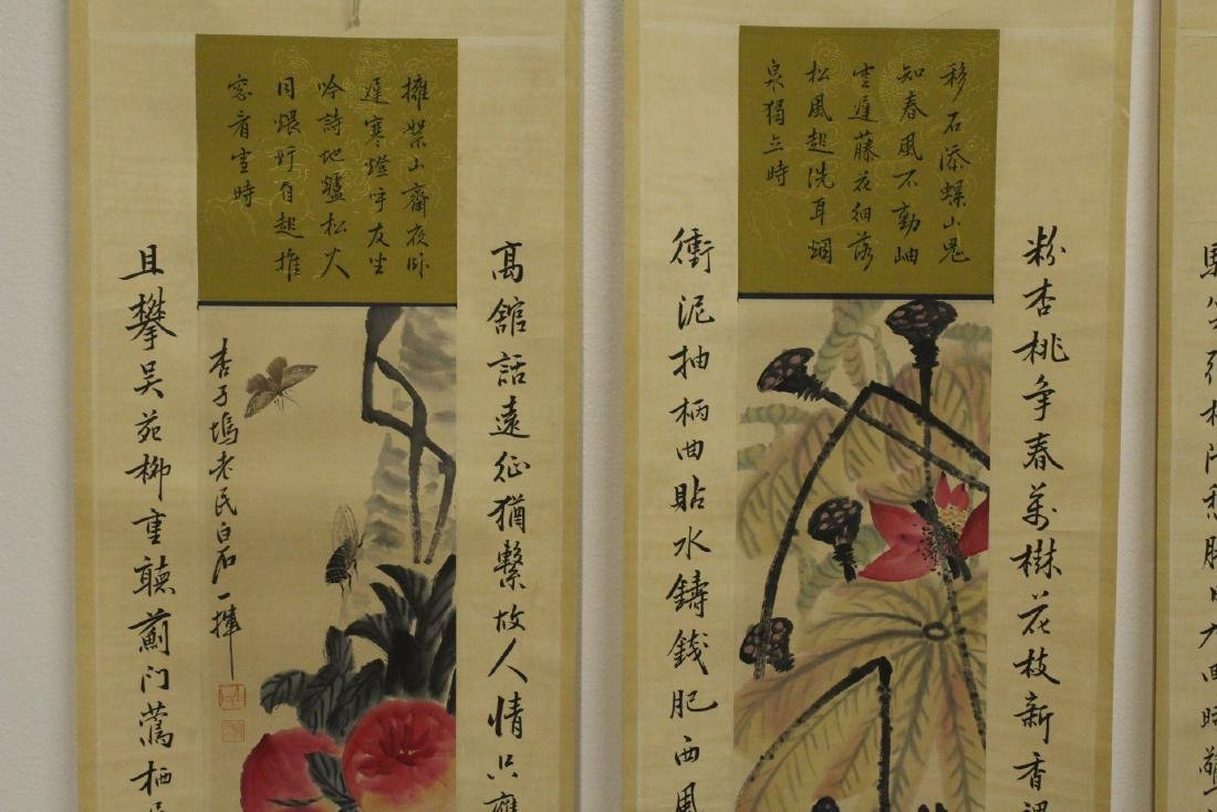 4 Chinese hand color enhanced print scrolls - 3