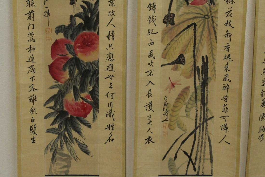 4 Chinese hand color enhanced print scrolls - 4