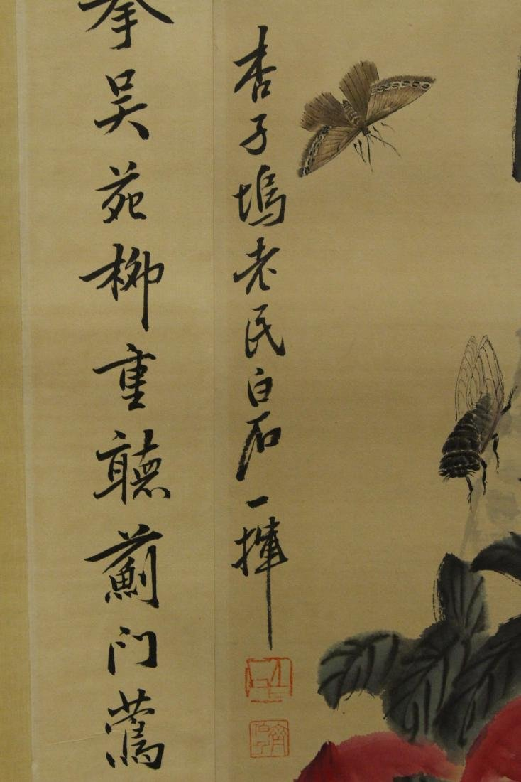 4 Chinese hand color enhanced print scrolls - 5