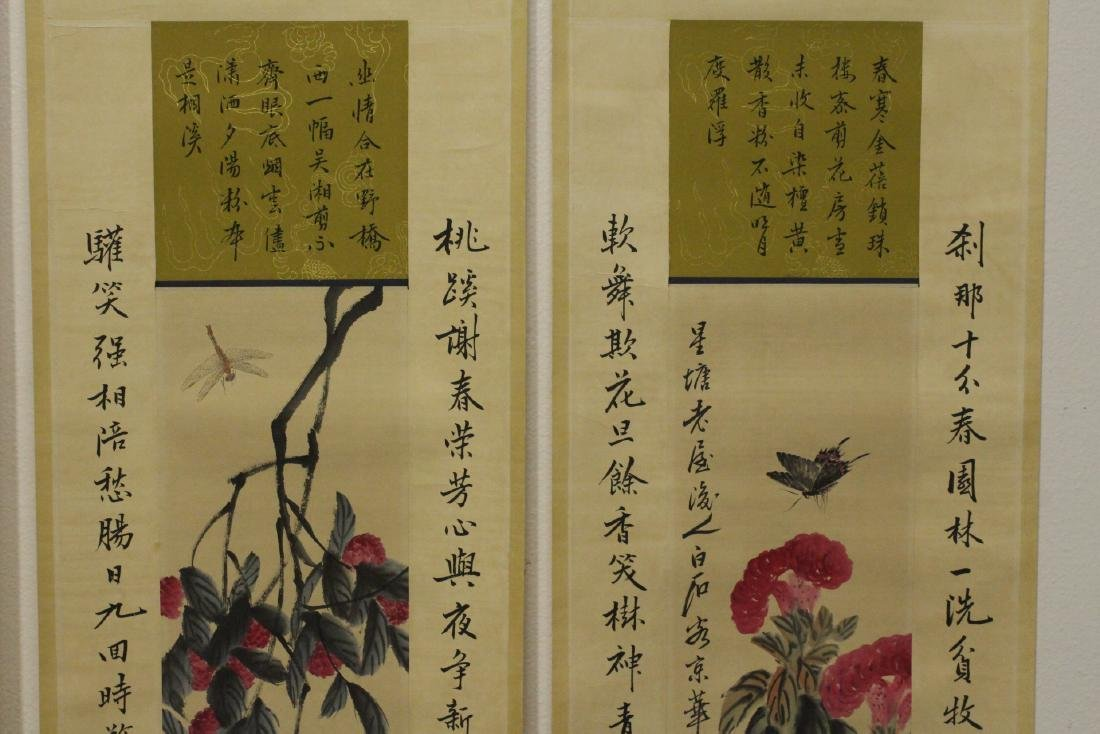 4 Chinese hand color enhanced print scrolls - 7