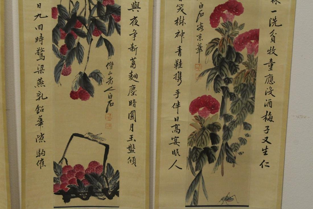 4 Chinese hand color enhanced print scrolls - 8