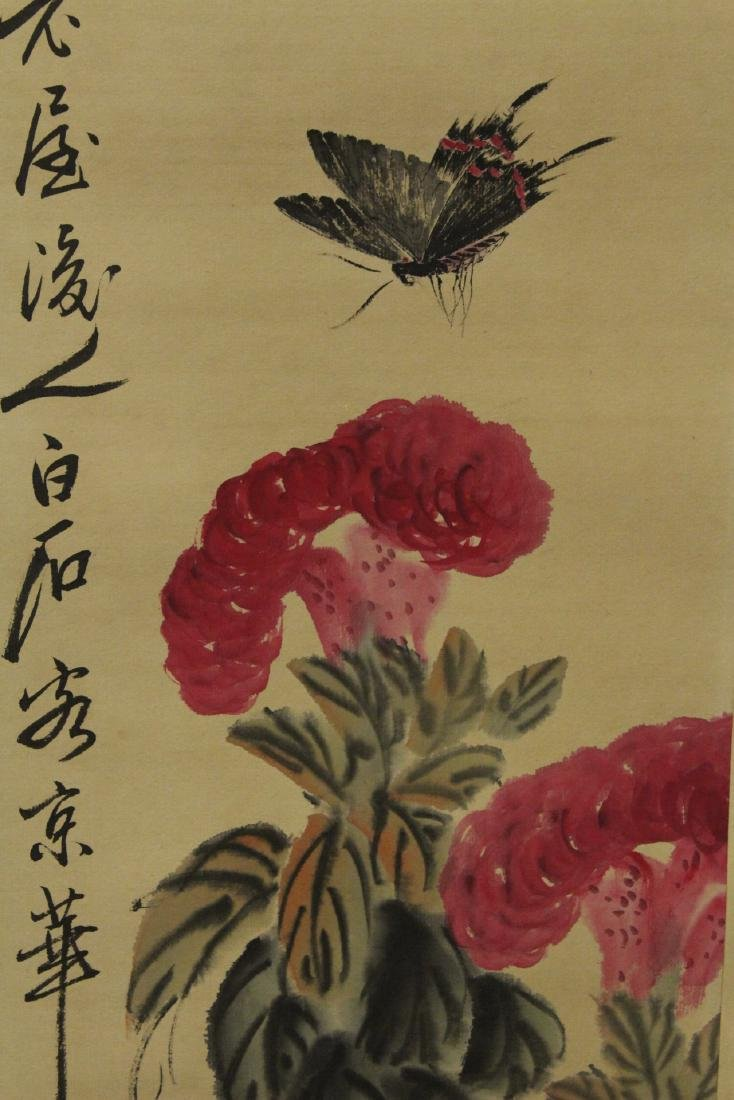4 Chinese hand color enhanced print scrolls - 9