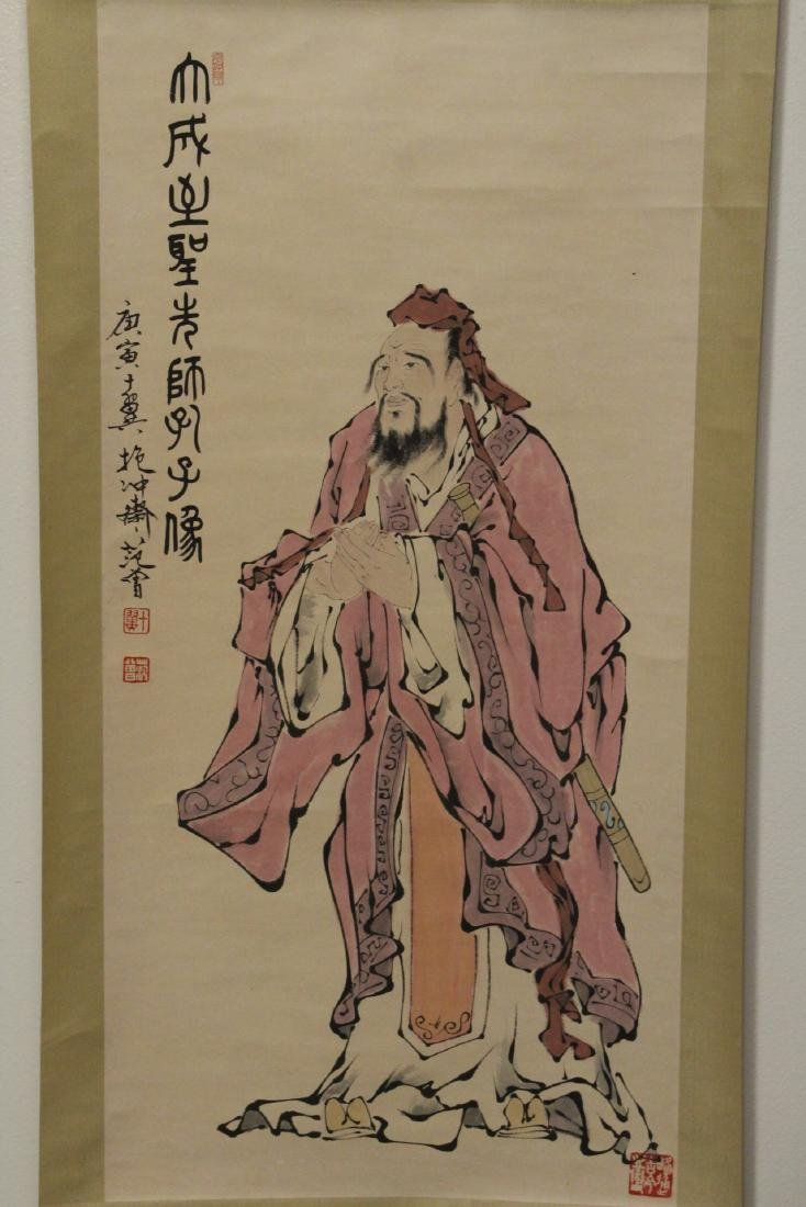 Chinese hand color enhanced print scroll
