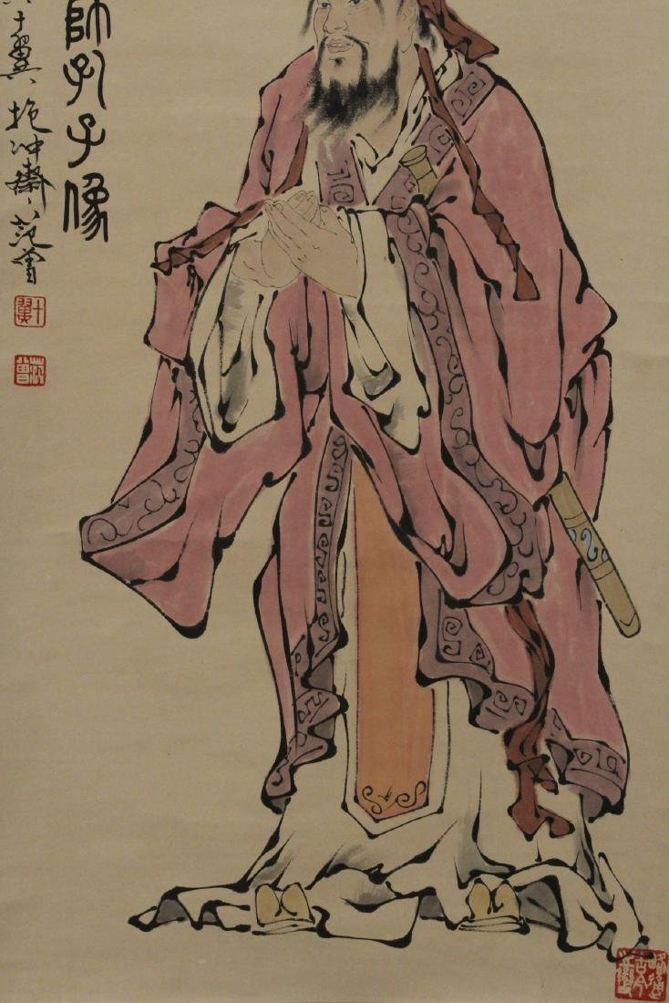 Chinese hand color enhanced print scroll - 4