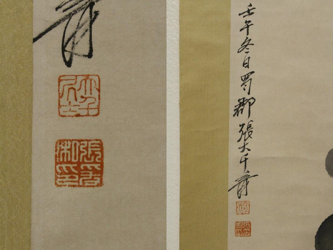 Chinese hand color enhanced print scroll - 10
