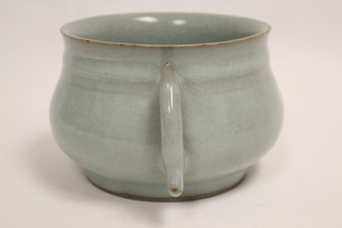 Chinese Song style porcelain jar - 2