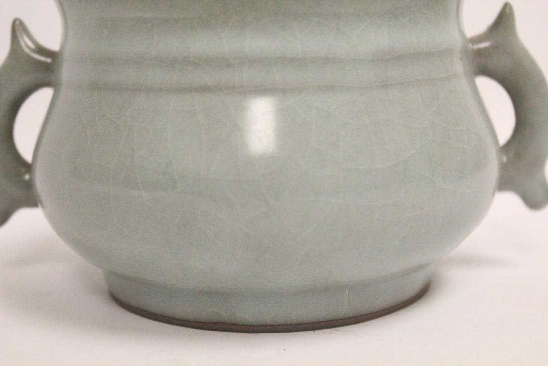 Chinese Song style porcelain jar - 7