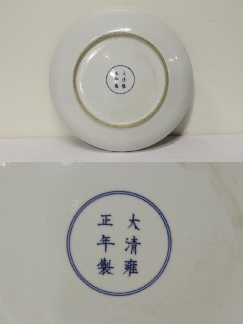 Chinese famille rose porcelain charger - 9