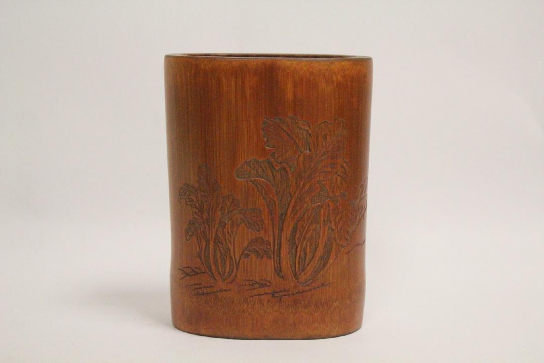 Chinese bamboo brush holder