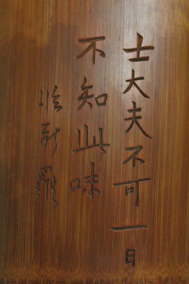 Chinese bamboo brush holder - 9