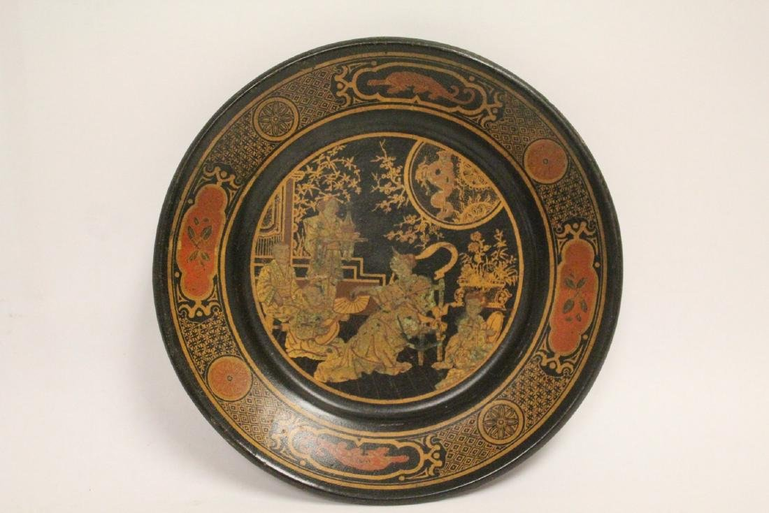 Chinese lacquer plate and a famille rose bowl - 2