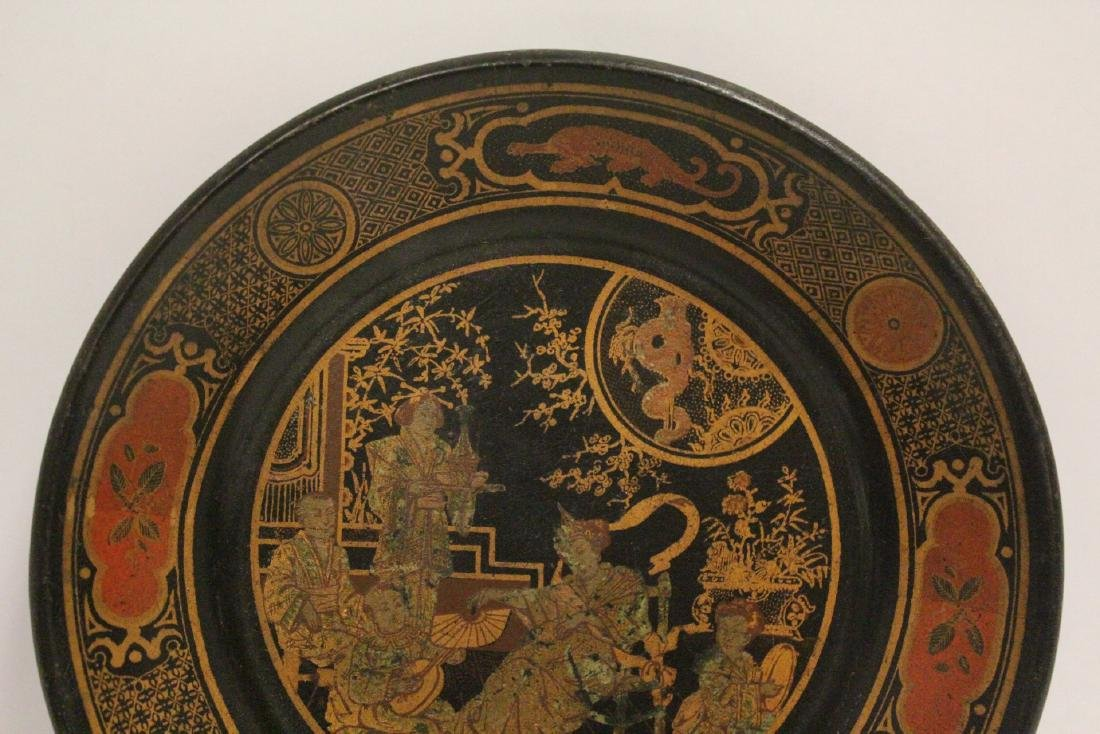 Chinese lacquer plate and a famille rose bowl - 3