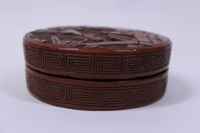 Chinese antique lacquer ink box