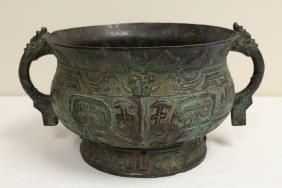 A large Chinese bronze ritual wine jar