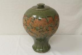 Chinese celadon crackle porcelain baluster jar