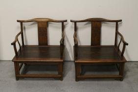 Pair Chinese Rosewood Armchairs