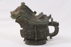 Chinese archaic style bronze wine vessel