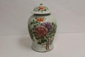 Chinese antique large famille rose baluster covered jar