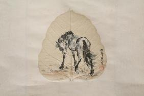 Watercolor on leaf depicting horse
